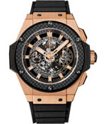 watch complications - Hublot unico king gold carbon