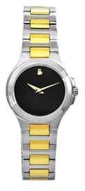 Movado watches - women's two tone museum watch