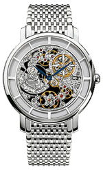 Patek Philippe watches - men's white gold complications
