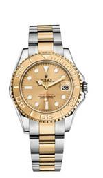 Rolex Yacht Master -gray market watches